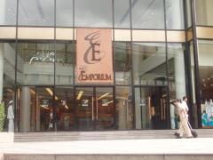 バンコクを代表するデパート、エンポリアム